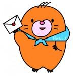 ともーる手紙