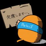 ともーる02