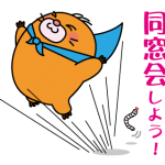 ともーる33